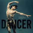 「ダンサー、セルゲイ…