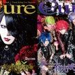 Cure V-spl…