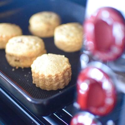 コンベクションオーブンで米粉スコーンのおやつの記事に添付されている画像