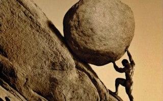 シーシュポスの岩 | 僕の単身赴任日記
