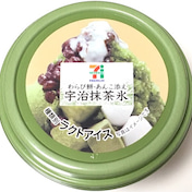 【セブン-イレブン】セブンプレミアム 宇治抹茶氷わらび餅・あんこ添え