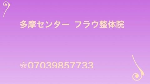 {D41C9BCF-99D2-45CB-85E0-1E150310B617}