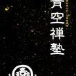 【11/19&12/…