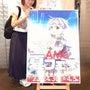 AMG夏フェス201…