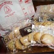 ステラおばさんのクッキー『お楽しみ袋』