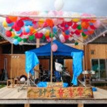 三年ぶりの針生音楽祭