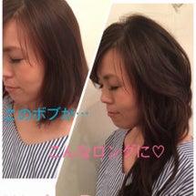 ヘアエクステ/Wax…