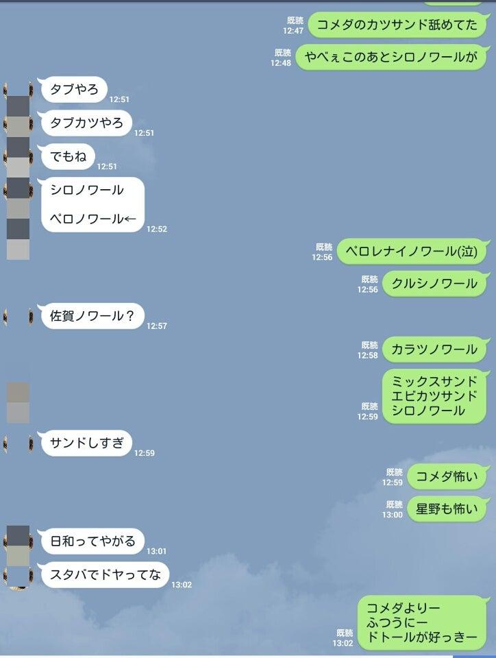 IMG_20170822_133727259.jpg