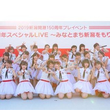 NGT48北原里英、…