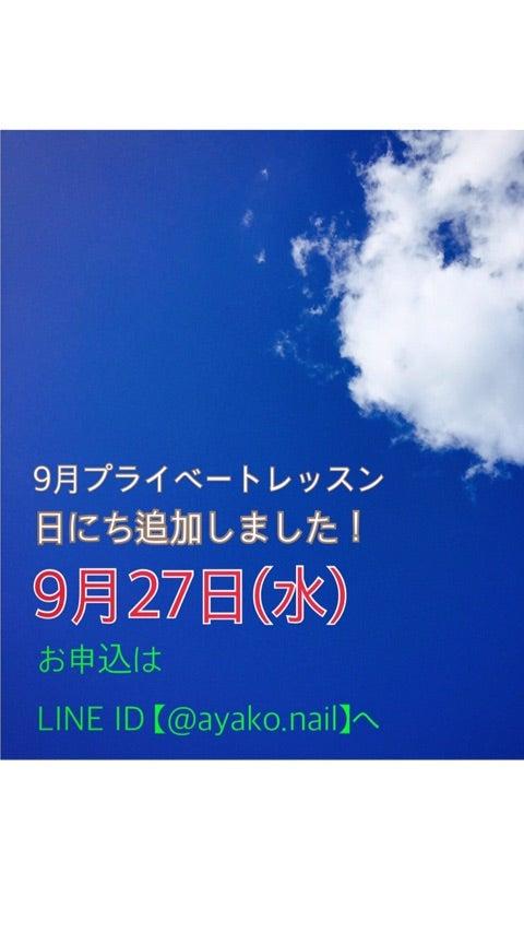 {753678A1-9908-48D1-9BD1-D138CC2510A5}