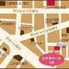 ※追記※【アルカナ・ファミリア3】キャスト・イベント情報!の画像