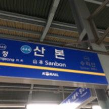 2017韓国帰省 5…