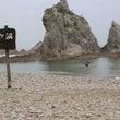 浄土ヶ浜の青の洞窟