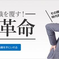 【香川 栄養】運動前後にあなたは何に気を付けている?の記事に添付されている画像
