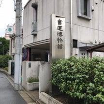上野めぐりパスポート…