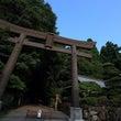九州リベンジ 2