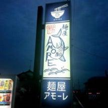浜北区   麺屋AM…