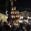 【ブログ】地元の祭り…