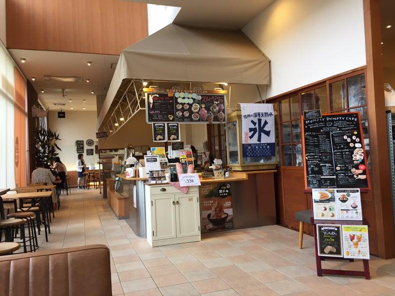 ハンプティーダンプティー浜松志都呂店