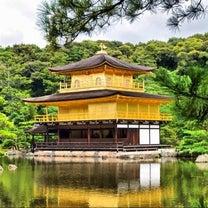 様々な 顔を持ちつつ 京の文化の記事に添付されている画像