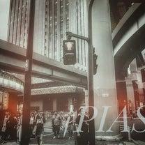 日の出優良商店会《目白~東池袋を歩く》③の記事に添付されている画像