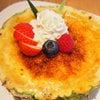 銀座 トミーバハマ銀座店「パイナップルのクリームブリュレ」の画像
