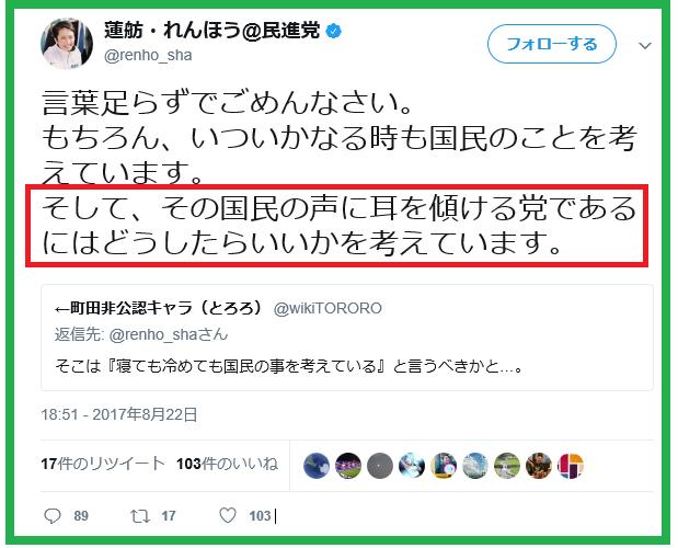 https://stat.ameba.jp/user_images/20170824/06/kujirin2014/71/01/p/o0619050014011894163.png?caw=800