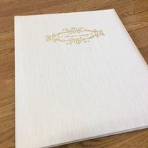 【手作り】結婚証明書の記事に添付されている画像