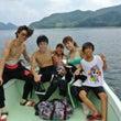 二木島体験ツアー!