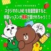 ☆★2017.08.24★☆の画像