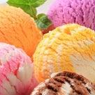 アイス大好き!の記事より