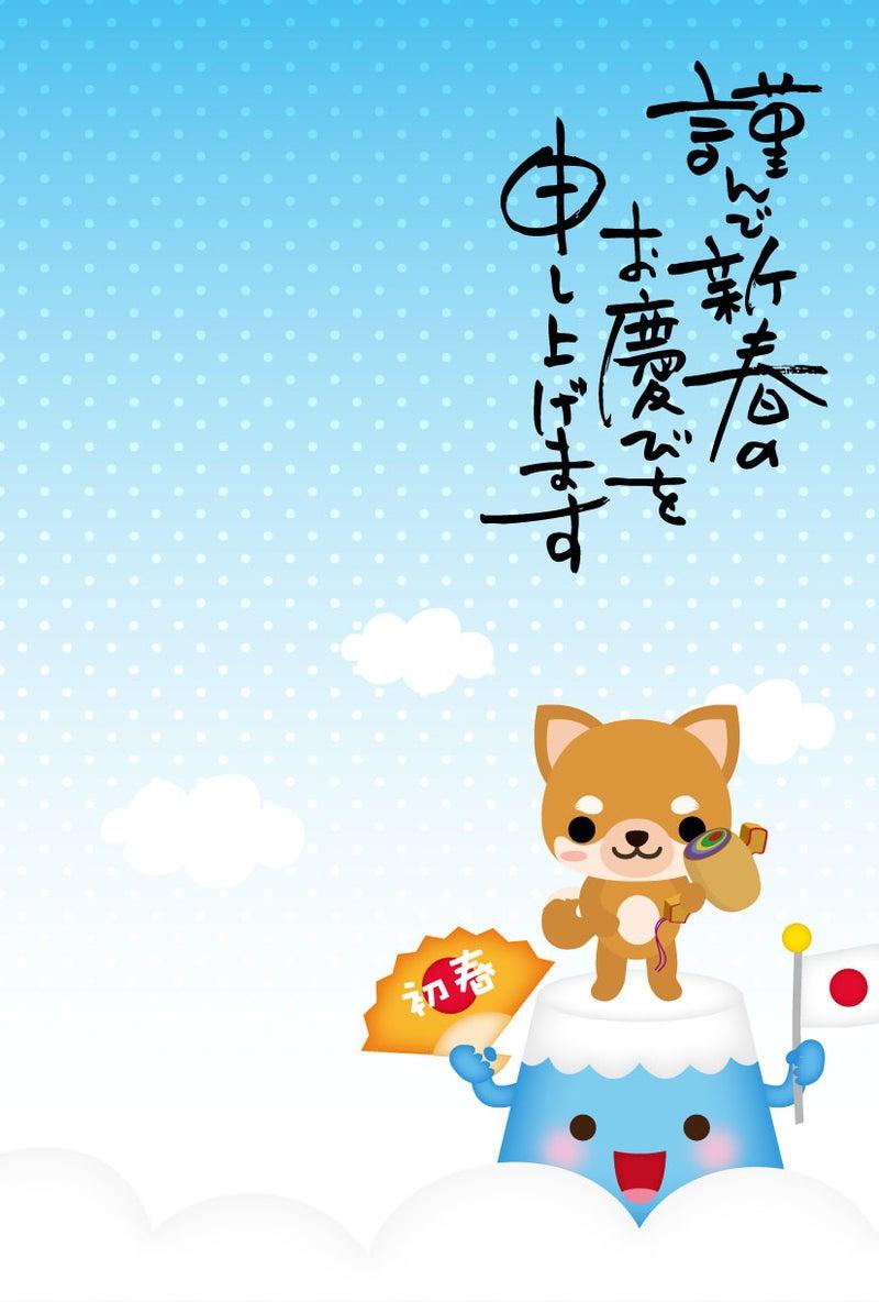年賀状 ソフト 無料 ダウンロード