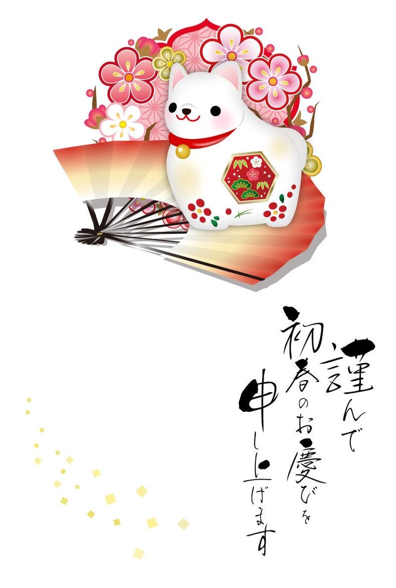 """無料年賀状素材 干支・戌(犬・いぬ)年イラスト2018 """"犬の置物""""の年賀状"""