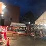 2017杉崎納涼夏祭…