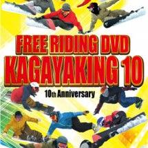新作DVD情報201…