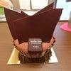 今年のお誕生日ケーキはここ!@ジャン・ポール・エヴァンの画像