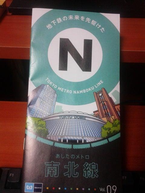 https://stat.ameba.jp/user_images/20170824/23/sasurai-museum/ae/26/j/o0480064014012457671.jpg