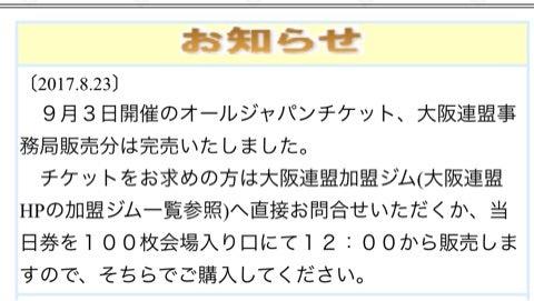 {54ADB12D-E95F-47CC-8F82-24A44E111DEB}