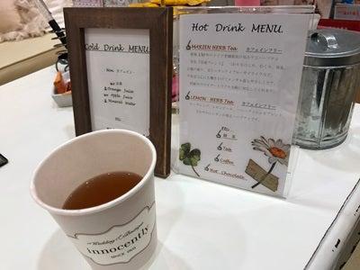 https://stat.ameba.jp/user_images/20170825/12/weddingjob/cc/07/j/o0400030014012758549.jpg