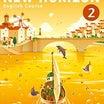 英語 NEW HORIZON 2 基本文①