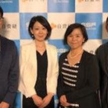 東京で開催された医療…
