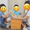 八ヶ崎教室♡の画像