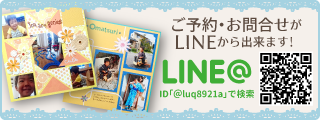 LINE???????_20170825185556.png