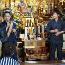 「心の対談」仏教学×…