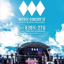 MUSIC CIRC…