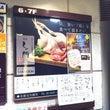 浜松町で東京のブラン…