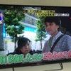 初 綱島!!の画像