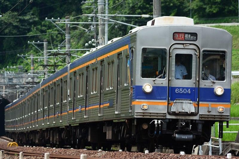 南海 6200系