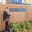 関西国際大学サッカー…