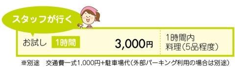 {DC5796A9-F4A3-4CAD-A32B-9F2F72F1A0C8}